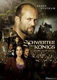 schwerter_des_koenigs_dungeon_siege_front_cover.jpg