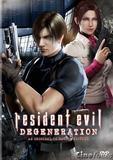 resident_evil_degeneration_front_cover.jpg