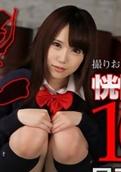 Tokyo Hot – n1103 – Cute Acme Idol Girl – Mari Saotome
